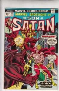 Marvel Spotlight on Son of Satan #15 (May-74) NM- High-Grade Son of Satan (Da...