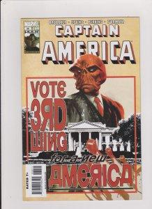 CAPTAIN AMERICA #38  VF/NM 2008 MARVEL COMICS