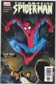 Amazing Spider-Man (vol. 2, 1998) #51 8 FN (Skin Deep 4) JMS/Deodato