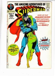 Superman #243 (Oct-71) FN/VF+ High-Grade Superman