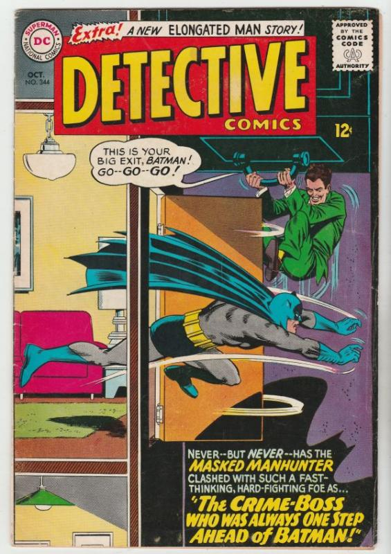 Detective Comics #344 (Oct-65) FN/VF Mid-High-Grade Batman