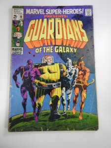 Marvel Super-Heroes #18 (1969)