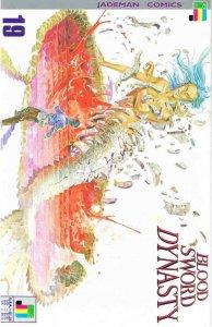 Blood Sword Dynasty #19 VF; Jademan | save on shipping - details inside