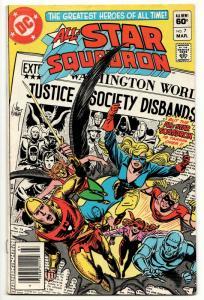 All-Star Squadron #7 (DC, 1982) VG/FN