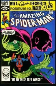AMAZING SPIDER-MAN #224-1981-MARVEL-very fine VF