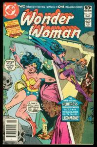 WONDER WOMAN #279 1981-DC COMICS-SKULL COVER-HUNTRESS VF