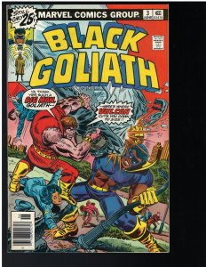 Black Goliath #3 (Marvel, 1976)
