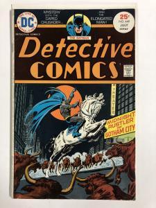 DETECTIVE 449 VG-F July 1975 COMICS BOOK