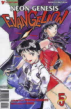 Neon Genesis Evangelion Book 1 #5A VF/NM; Viz | save on shipping - details insid