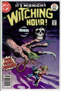 WITCHING HOUR #69, VG+, Curse, Death, Witch,Bronze,1969, more Horror in store