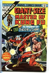 Giant-Size Master of Kung Fu #4 1975 comic book Marvel