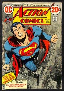 Action Comics #419 (1972)