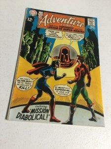 Adventure Comics 374 Fn Fine 6.0 DC Comics