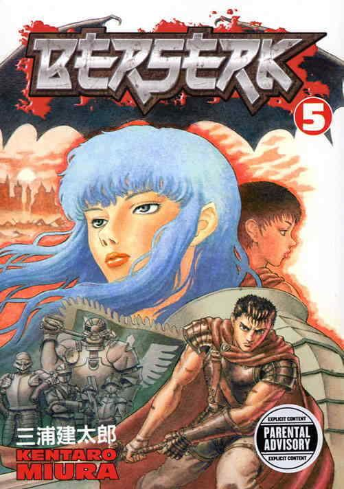 Berserk #5 VF/NM; Dark Horse | save on shipping - details inside