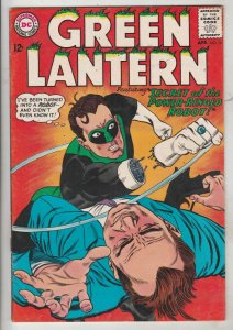 Green Lantern #36 (Apr-65) VF/NM+ High-Grade Green Lantern