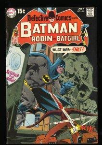 Detective Comics #401 FN/VF 7.0 Neal Adams Cover!