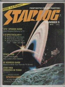 STARLOG MAGAZINE #5 VG+ A04965