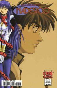 Nadesico #25 VF; CPM | save on shipping - details inside