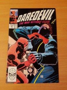 Daredevil #267 ~ NEAR MINT NM ~ 1989 MARVEL COMICS