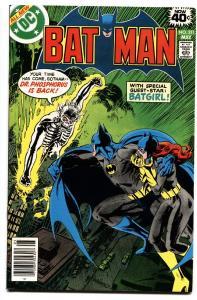 Batman #311 1979-Bronze Age-DC comics- Bat-girl- Dr Phosphorus VF/NM