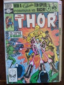 Thor #315 (1982) NM-