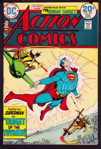 Action Comics #432 (Feb 1974, DC) Toyman 6.5 FN+