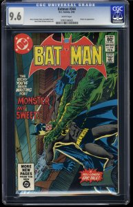 Batman #344 CGC NM+ 9.6 White Pages