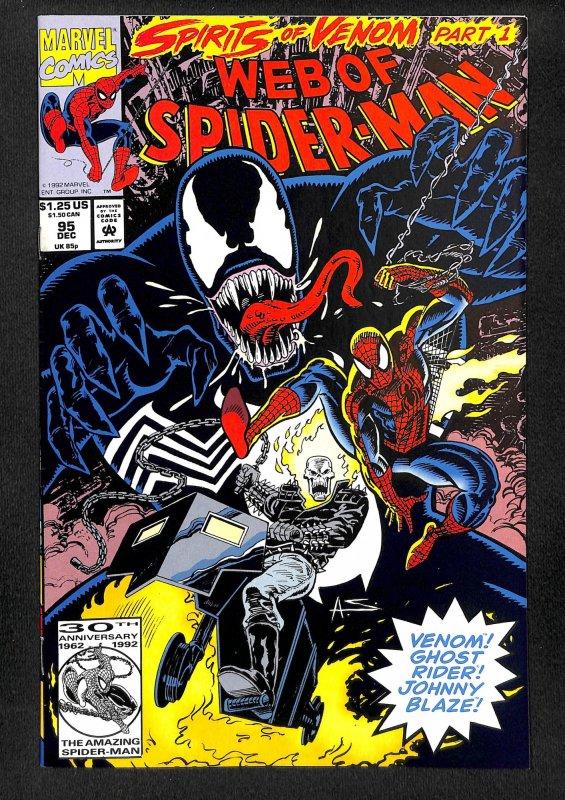 Web of Spider-Man #95 (1992)