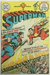 SUPERMAN#276 VG/FN 1974 DC BRONZE AGE COMICS