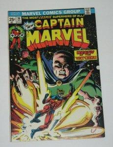Captain Marvel #36 Marvel Value Stamp Intact 1975 Marvel Comics VF/NM