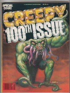 Creepy Magazine #100 (Aug-78) VF High-Grade