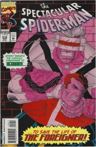 Spectacular Spider-Man #210