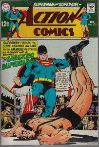 Action Comics #372 (DC, 1968) VG+