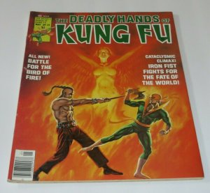 The Deadly Hands of Kung Fu #24 VF- Martial Arts Magazine Iron Fist Cataclysmic