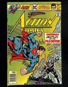 Action Comics #464 (1976)