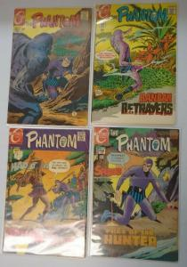 Phantom comic lot of 4 (1969-71 Charlton) 4.0 VG