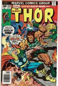Thor #252 (1966 v1) Len Wein John Buscema Ulik FN
