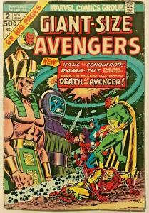 GIANT-SIZE AVENGERS#2  VG 1974 MARVEL BRONZE AGE COMICS