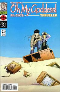 Oh My Goddess! #92 VF/NM; Dark Horse | save on shipping - details inside