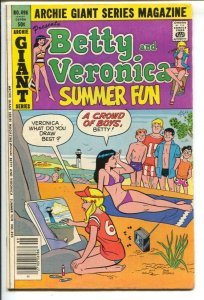 Archie Giant Series #496 1979-Betty and Veronica Summer Fun-Dan DeCarlo swims...