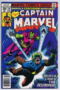 Captain Marvel #58 ORIGINAL Vintage 1978 Marvel Comics Drax Thanos