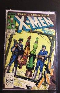 The Uncanny X-Men #236 (1988)