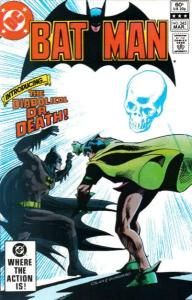 Batman (1940 series) #345, NM- (Stock photo)