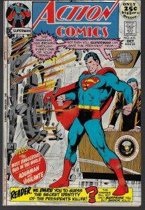 Action Comics #405 (DC, 1971)