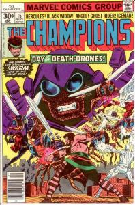 CHAMPIONS 15 VF-NM BYRNE Sept. 1977 COMICS BOOK