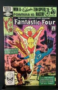 Fantastic Four #239 (1982)