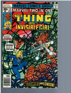 Marvel Two-in-One #32 (1977)