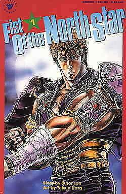Fist of the North Star #1 VG; Viz   low grade comic - save on shipping - details
