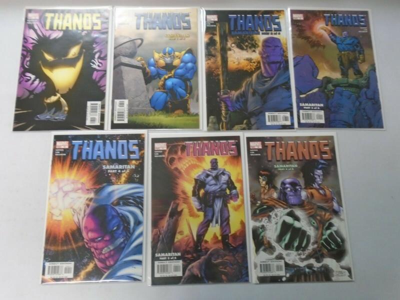 Thanos run #6-12 (2004) 8.0/VF