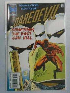 Daredevil #350 Direct edition 6.0 FN (1996 1st Series)